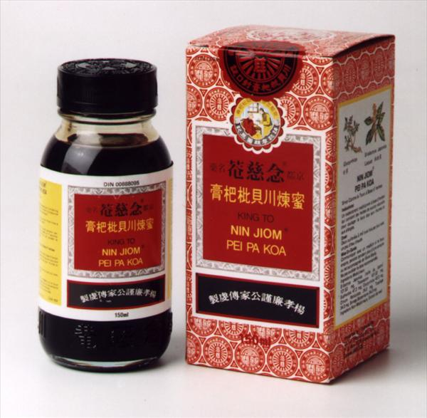Chinese Medicine for Cough NinJiom-cough-syrup6