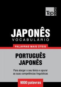 Baixar Vocabulário Português-Japonês – 9000 palavras mais úteis pdf, epub, eBook