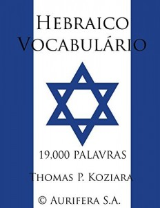 Baixar Hebraico Vocabulario pdf, epub, eBook