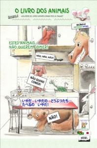 Baixar O Livro dos Animais – Episódio 2 (Bilíngue português – japonês) pdf, epub, ebook