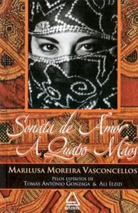Baixar Sonata de Amor a 4 mãos (coleção Tomás Antonio Gonzaga) pdf, epub, eBook