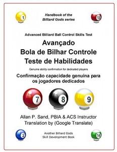 Baixar Avançado Bola de Bilhar Controle Teste de Habilidades: Confirmação capacidade genuína para os jogadores dedicados pdf, epub, ebook