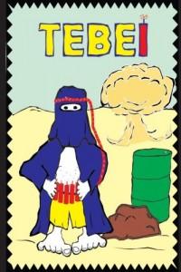 Baixar Tebei (Literatura de Cordel Livro 1) pdf, epub, eBook