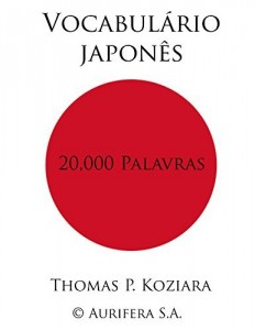 Baixar Vocabulario Japones pdf, epub, eBook