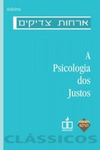 Baixar A Psicologia dos Justos pdf, epub, eBook