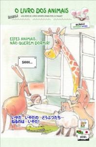 Baixar O Livro dos Animais – Episódio 3 (Bilíngue português – japonês) pdf, epub, ebook
