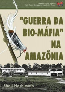 "Baixar ""GUERRA DA BIO-MÁFIA"" NA AMAZÕNIA pdf, epub, eBook"