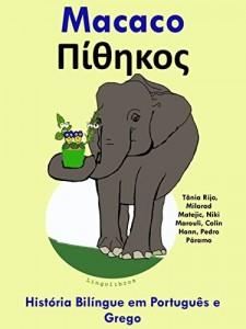 Baixar História Bilíngue em Português e Grego: Macaco (Aprender Grego Livro 2) pdf, epub, eBook
