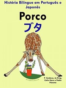 """Baixar História Bilíngue em Português e Japonês: Porco (Série """"Animais e vasos"""" Livro 2) pdf, epub, eBook"""