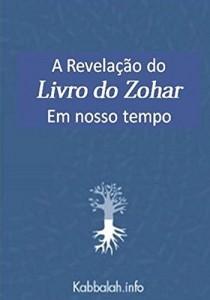 Baixar A Revelação do Livro do Zohar em Nosso Tempo pdf, epub, eBook
