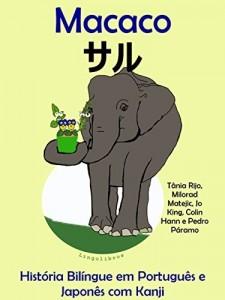 """Baixar História Bilíngue em Português e Japonês com Kanji: Macaco (Série """"Aprender japonês"""" Livro 3) pdf, epub, eBook"""