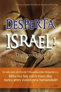 Baixar Desperta, Israel! pdf, epub, ebook