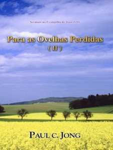 Baixar Sermoes no Evangelho de Joao (VII) – Para as Ovelhas Perdidas ( II ) pdf, epub, eBook