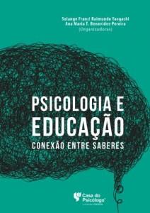 Baixar Psicologia e educação: conexão entre saberes pdf, epub, eBook