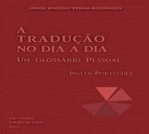 Baixar A tradução no dia a dia: Um glossário pessoal inglês-português pdf, epub, ebook