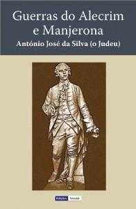 Baixar Guerras do Alecrim e Manjerona pdf, epub, eBook