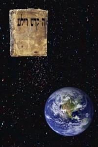 Baixar O Superdotado: Livro 3: Os Céus ea Terra pdf, epub, ebook