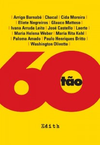Baixar 60tão – A turma de 51 pdf, epub, eBook