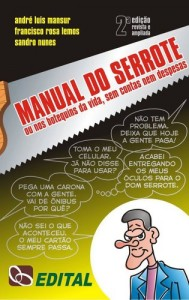 Baixar Manual do Serrote: ou nos botequins da vida, sem contas nem despesas pdf, epub, eBook