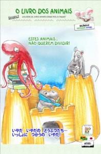 Baixar O Livro dos Animais – Episódio 5 (Bilíngue português – japonês) pdf, epub, eBook