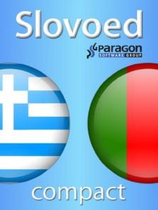 Baixar Slovoed Compact Greek-Portuguese dictionary (Slovoed dictionaries) pdf, epub, ebook