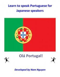 Baixar Learn to Speak Portuguese for Japanese Speakers pdf, epub, ebook