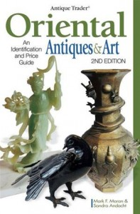 Baixar Antique trader oriental antiques & art: an pdf, epub, eBook