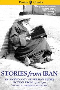 Baixar Stories from iran pdf, epub, ebook