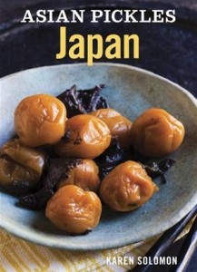 Baixar Asian pickles: japan pdf, epub, ebook