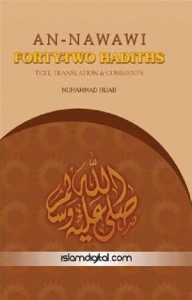 Baixar Al-nawawi's fourty to hadeeths pdf, epub, eBook
