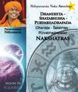 Baixar Nithyananda vedic astrology: moon in aquarius pdf, epub, eBook