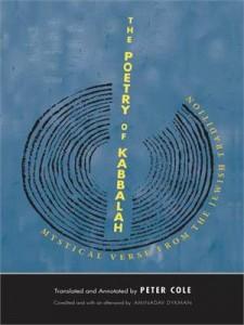 Baixar Poetry of kabbalah, the pdf, epub, ebook