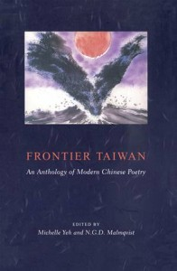 Baixar Frontier taiwan pdf, epub, eBook
