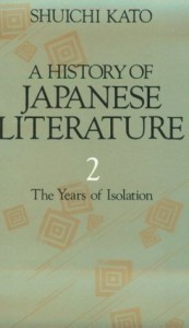 Baixar History of japanese literature -years of isolation pdf, epub, eBook