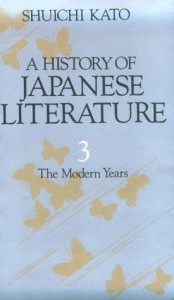 Baixar History of japanese literature -the modern years pdf, epub, eBook