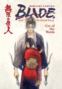 Baixar Blade of the immortal, v.2 – cry of the worm pdf, epub, eBook