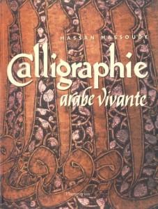 Baixar Calligraphie arabe vivante pdf, epub, ebook