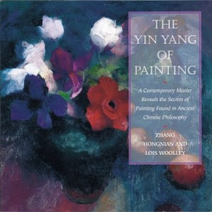 Baixar Yin yang of painting, the pdf, epub, ebook