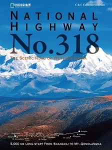 Baixar National highway no. 318 – the scenic road of pdf, epub, eBook