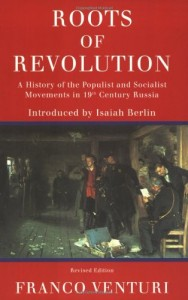 Baixar Roots of revolution, the pdf, epub, ebook