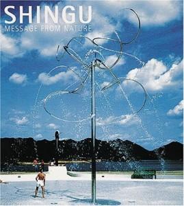 Baixar Shingu: message from nature pdf, epub, eBook