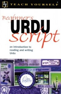 Baixar Urdu beginner's script teach yourself pdf, epub, ebook