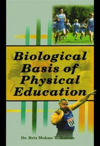 Baixar Biological basis of physical education pdf, epub, eBook