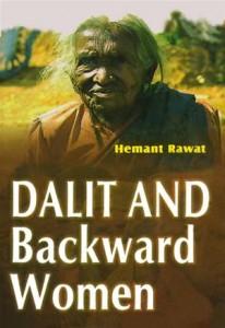 Baixar Dalit and backward women pdf, epub, eBook