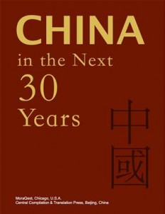 Baixar China in the next 30 years pdf, epub, eBook
