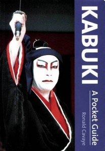 Baixar Kabuki a pocket guide pdf, epub, eBook