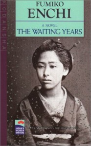 Baixar Waiting years, the pdf, epub, eBook