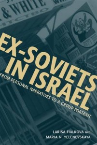 Baixar Ex-soviets in israel: from personal narratives pdf, epub, eBook