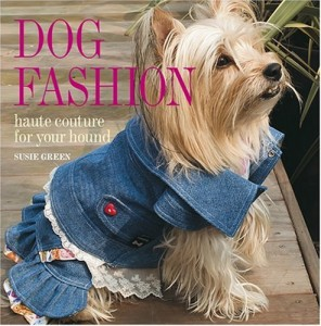 Baixar Dog fashion pdf, epub, eBook