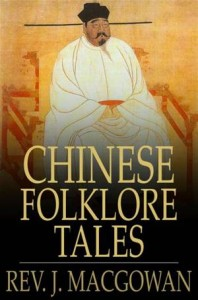Baixar Chinese folklore tales pdf, epub, eBook